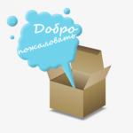 Замена стандартных надписей на сайте Ucoz
