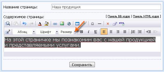 Как в html сделать раскрывающийся список
