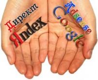 Заработать на контекстной рекламе яндекс