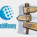 Как к блогеру поступают деньги