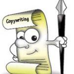 Основы копирайтинга и терминология