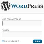 Изучаем админ панель WordPress