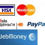 Основные платежные системы интернета